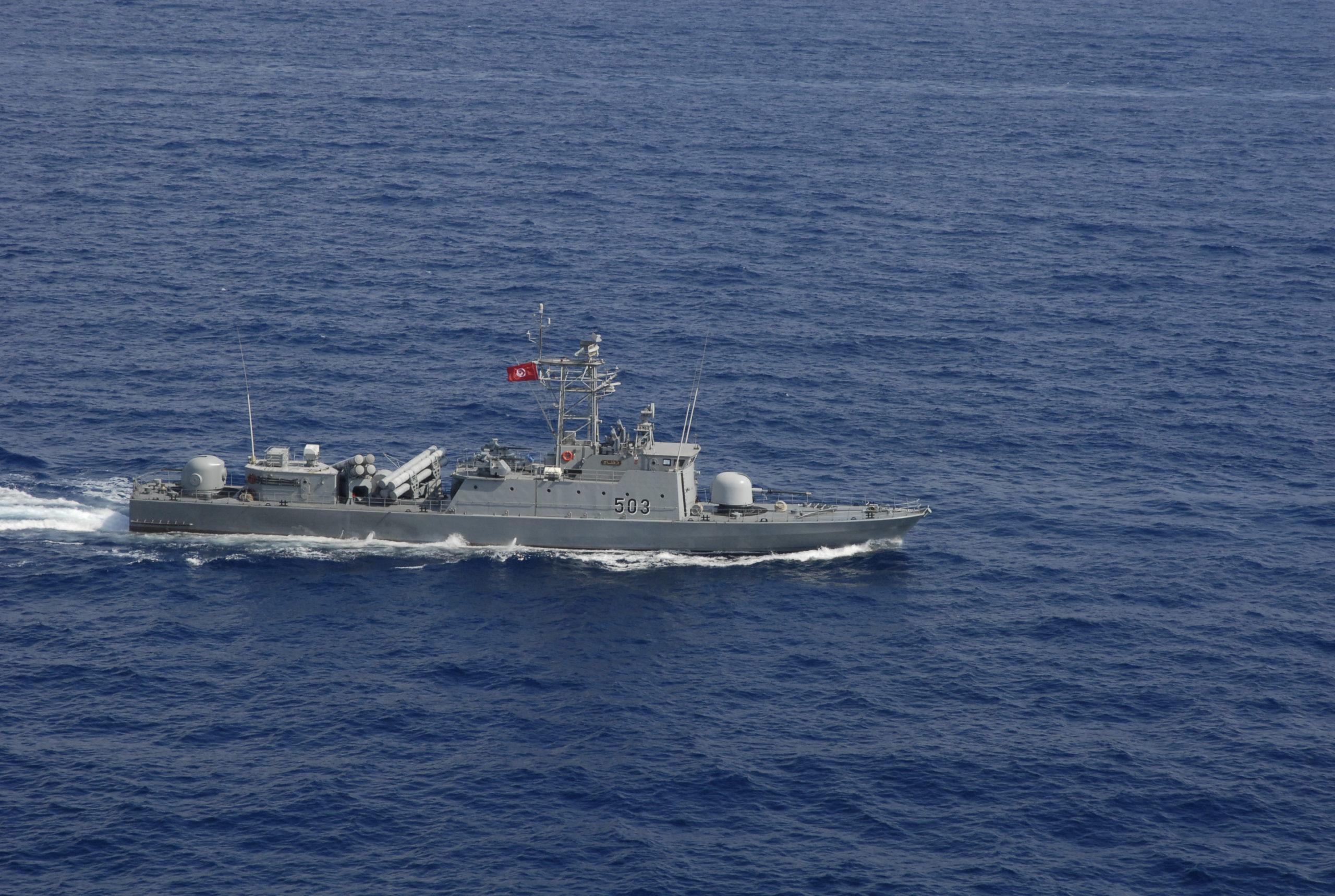 انتداب تلامذة ضباط صف لفائدة جيش البحر للسنة الدراسية 2020 – 2021