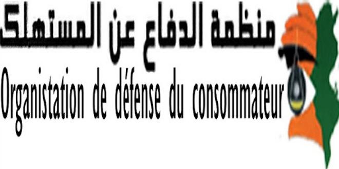 منظمة الدفاع عن المستهلك :بادرة من شانها توفير 3000 قارورة غاز