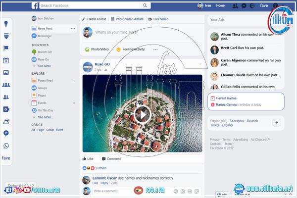إسترجع الشكل السابق للفايسبوك رغما عن الشركة !