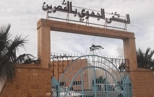وفاة مسن اصيل مغيلة بقسم كوفيد بالمستشفى الجهوي بالقصرين