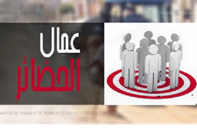 القصرين : المرصد الدولي للحريات الأساسية يشرف على عمليات تعقيم  في عدد من المؤسسات التربوية