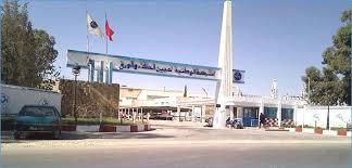 القصرين: الشركة الوطنية لعجين الحلفاء محور اهتمام وزيرة الصناعة والطاقة والمناجم