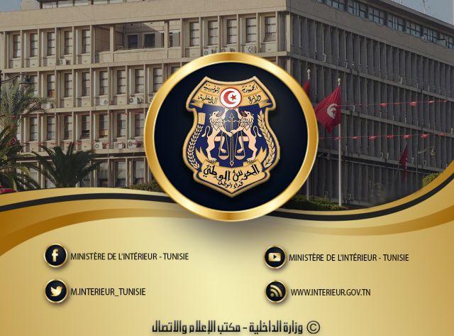 تسجيل791 إصابة جديدة بكوفيد-19 في تونس