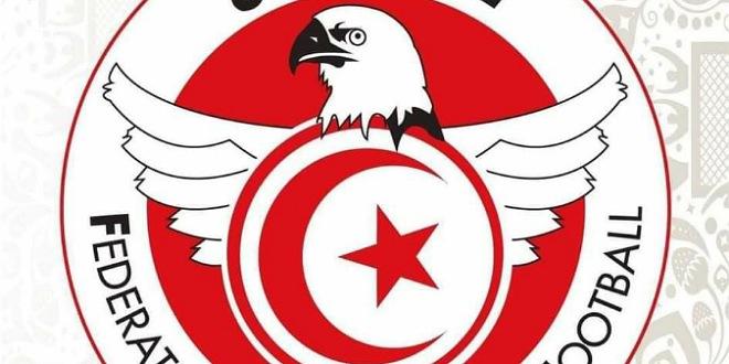 الجامعة التونسية لكرة القدم : إلغاء جميع المسابقات الخاصة بالشبان و منح مالية للجمعيات الرياضية