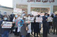 القصرين: الأطباء العامّون يُنفّذون وقفة إحتجاجية أمام مقر الادارة الجهوية للصحة