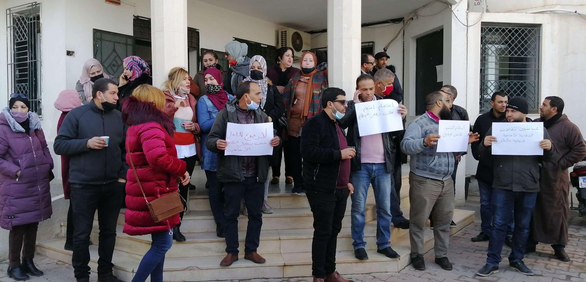 القصرين: تواصل اضراب أعوان المالية