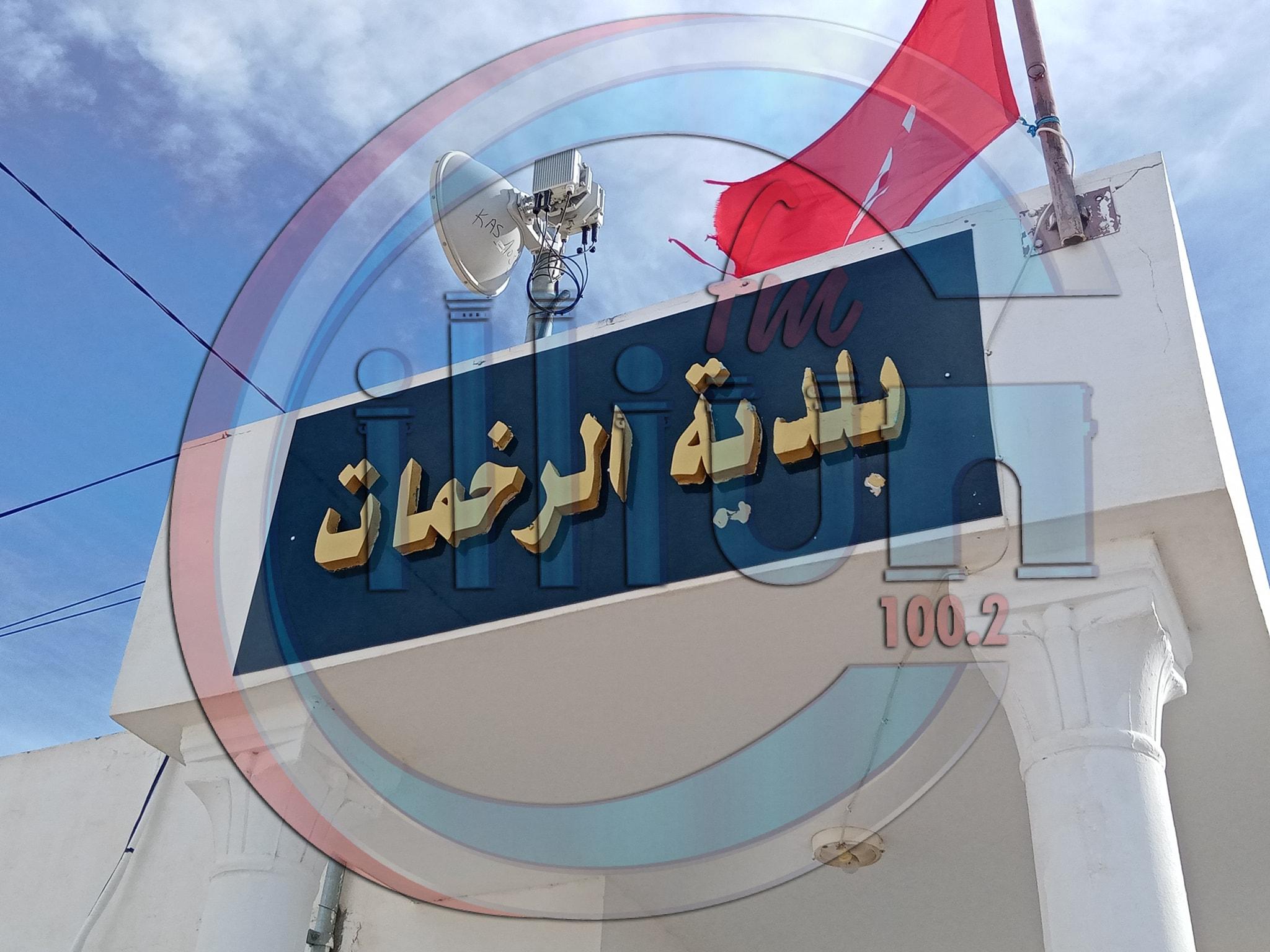 القصرين:قرارات جديدة لفائدة منطقة الرخمات