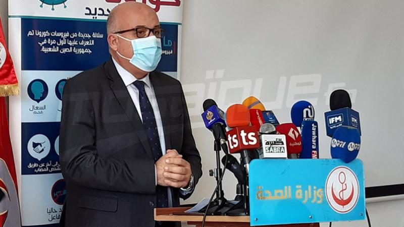 وزير الصحّة يوضح تفاصيل  ما تجنّبت الحديث عنه في الندوة الصحفية...