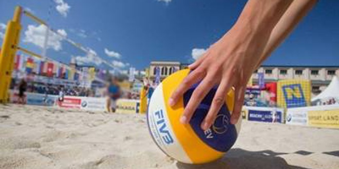 بالإجماع.. تونس تحتضن الألعاب الإفريقيّة الشّاطئيّة الثانية لسنة 2023