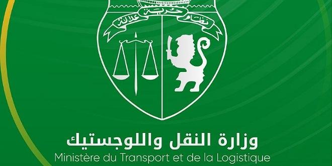 تعليق جميع الرحلات الجوية بين تونس و المملكة المتحدة