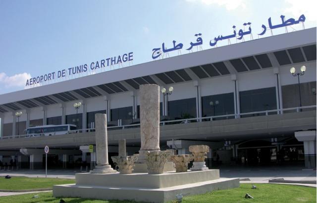 مطار تونس قرطاج: حجز 1260غ من مخدر الماريخوانا