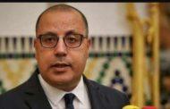 مساء الثلاثاء: رئيس الحكومة يتوجه بكلمة للشعب التونسي