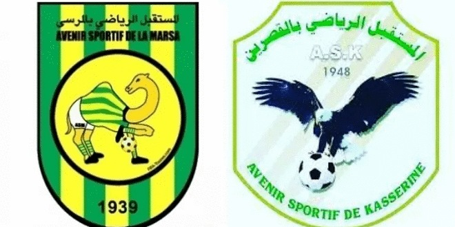 تأجيل التصريح بالحكم في ملف إثارة مباراة المستقبل الرياضي بالقصرين ومستقبل بالمرسى.