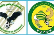 رفض إثارة مستقبل المرسى والملعب الافريقي بمنزل بورقيبة ضد المستقبل الرياضي بالقصرين.
