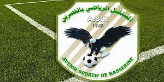المستقبل الرياضي بالقصرين :إجتماع حاسم اليوم بين الهيئة المديرة والمدرب سيف غزال.