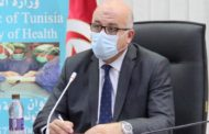 وزير الصحة: ''اللجنة العلمية إقترحت فرض حجر صحي شامل كل نهاية أسبوع''