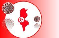 تونس تسجل أعلى حصيلة وفيات بفيروس كورونا منذ بداية الجائحة