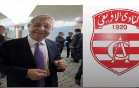حمادي بوصبيع يسدد ديون النادي الإفريقي المتخلدة لدى الجامعة.