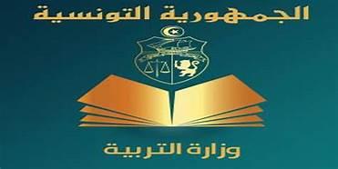 وزارة التربية: قرار إغلاق المؤسسات التربوية أو إيقاف الدروس لا يتم اتخاذه بشكل أحادي
