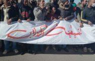 القصرين: الافراج عن جميع موقوفي اعتصام الدولاب