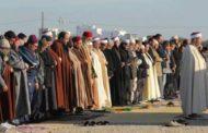 القصرين : الإدارة الجهوية للشؤون الدينيّة تدعو المواطنين الى اداء صلاة الاستسقاء اليوم الأحد
