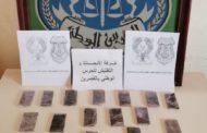 القصرين : العثور على 15 صحيفة من مادة القنب الهندي بمنطقة فجّ بوحسين