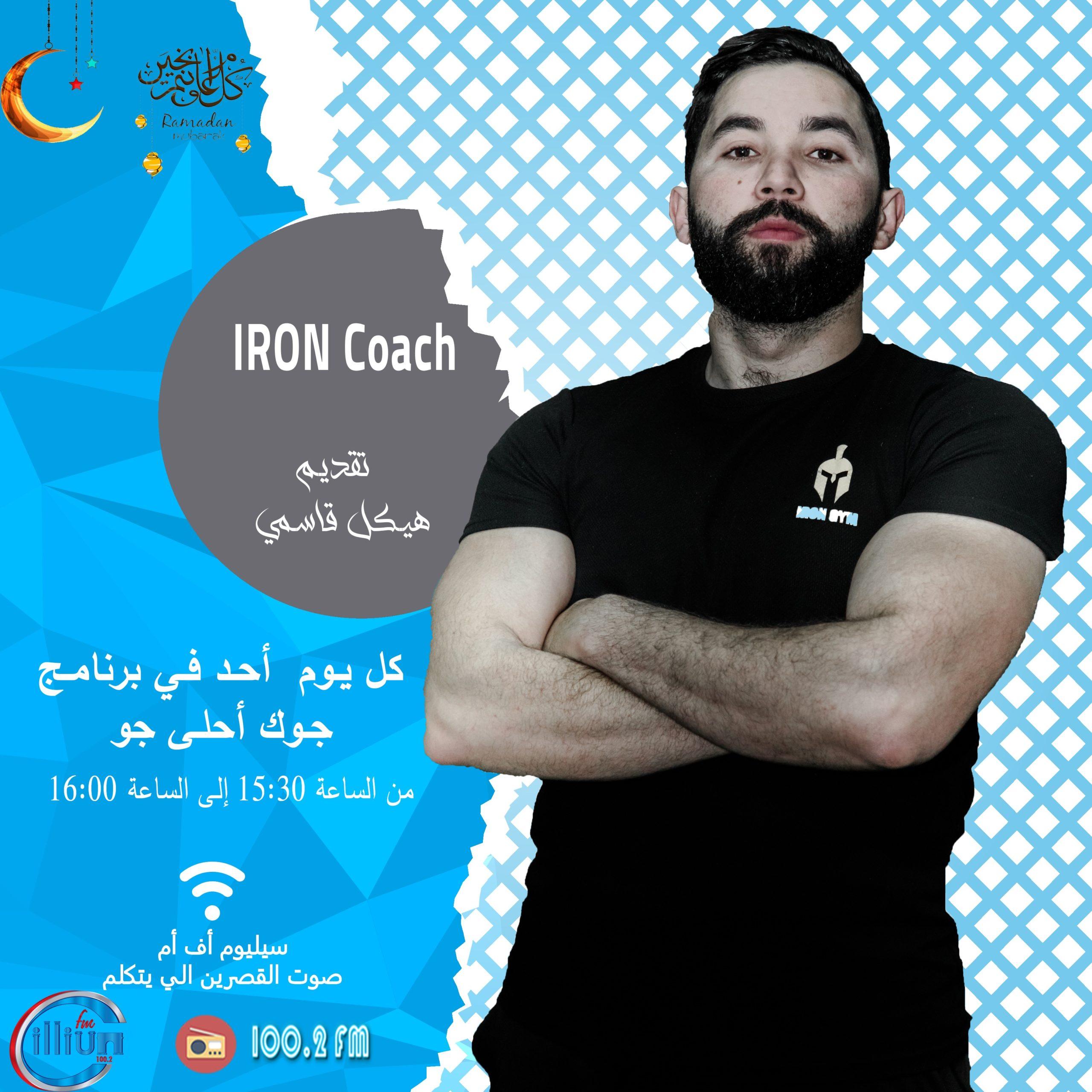 IRON Coach